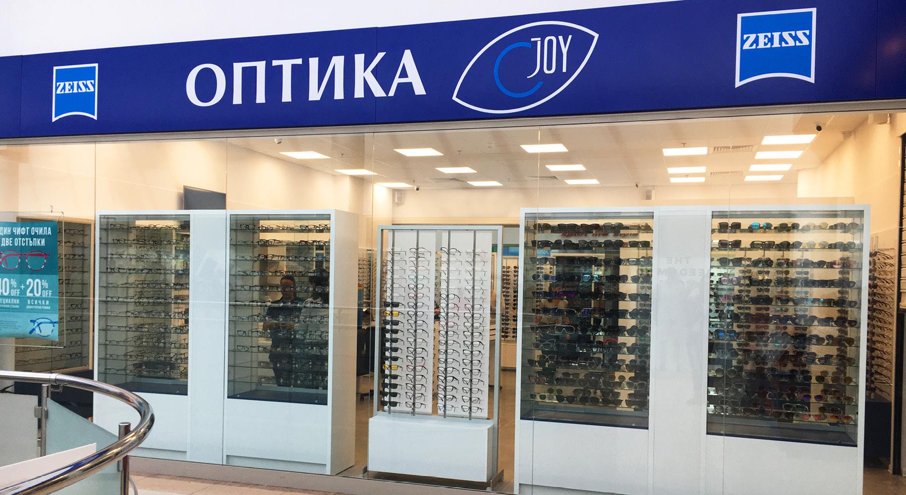 JOY OPTICS отвори врати във Велико Търново