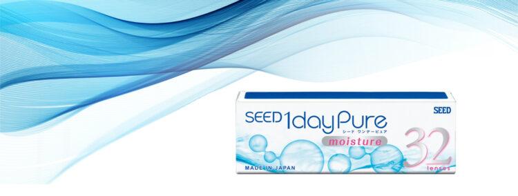 Seed еднодневни контактни лещи